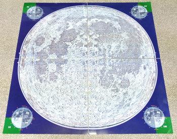 ssk-fm-moon_2.jpg